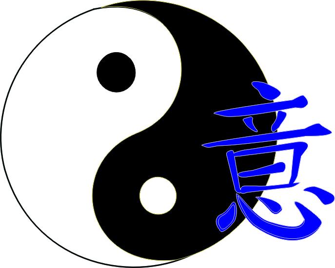 Yin und Yang – Gegensätze ziehen sichan